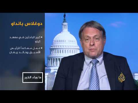 ما وراء الخبر-اتهام الإمارات بدعم القاعدة وجماعات الإرهاب باليمن  - نشر قبل 4 ساعة