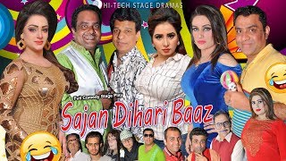 Sajan Dihari Baz (Full) - 2020 New Punjabi Comedy Stage Drama - Hi-Tech Stage Dramas