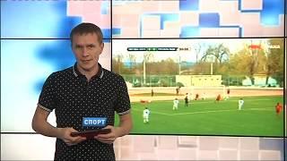 Спортивные новости 05.11.2019