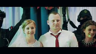 Друзья невесты (СпецНаз Шоу)
