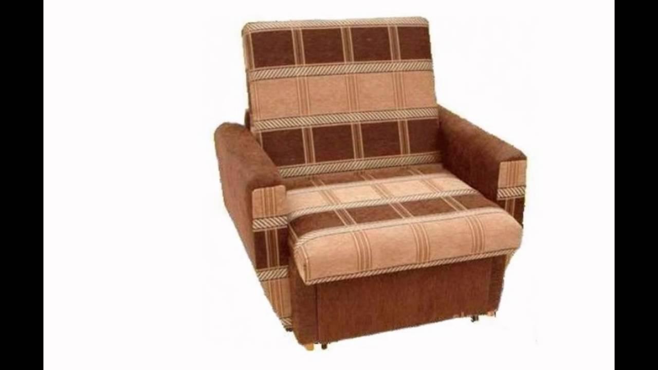 Большой каталог качественных выкатных кресло кроватей которых можно купить по недорогим ценам от производителя в москве.