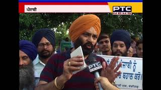 Candle march for supporting Punjabi language in Chandigarh