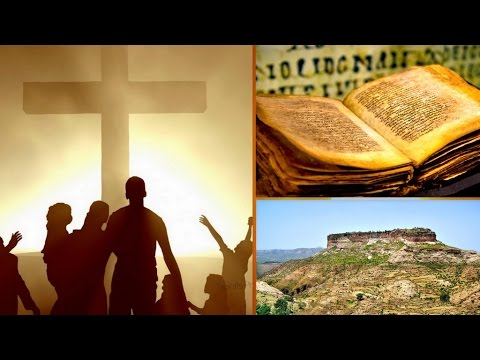 Rare Christian Bible Found: World's Oldest, Most Complete  (Over 1,500 Yrs. Old!)
