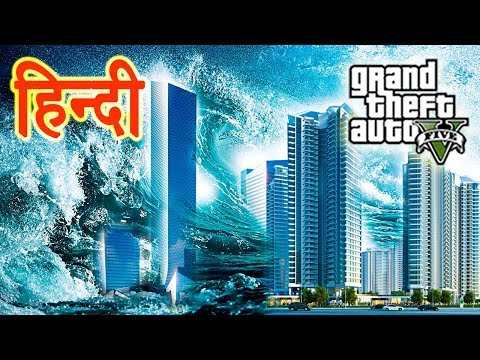 GTA 5 - The Tsunami
