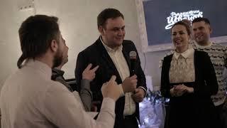 Валентин Швецов ведущий на корпоратив и тимбилдинг