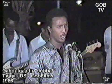 Heeso Soomaaliyeed Xul Ah Ee TV-ga JDS, 1986 - Qeybta 40aad