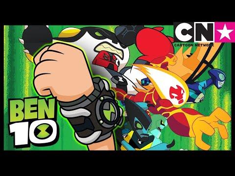 O Omnitrix! | Ben 10 em Português Brasil | Cartoon Network