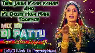 Tere Jaisa Yaar Kahan Dj Remix Song Geeta Rabari Song Mix By  Dj Pattu  Ravi
