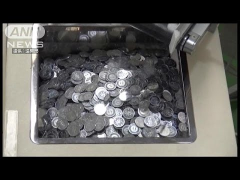 1円玉1億6000万枚製造へ