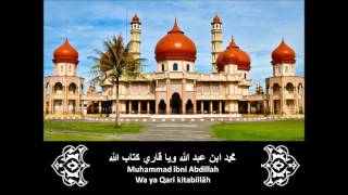 Ya Rasulallah Ya Habiballah  Erdika  يا رسول الله يا حبيب الله
