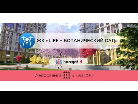 Квартиры посуточно в Москве, снять квартиру на сутки