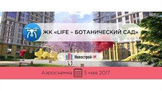 видео Новостройки у метро Ботанический сад  в Москве от застройщика: цены на квартиры, обзоры, фото