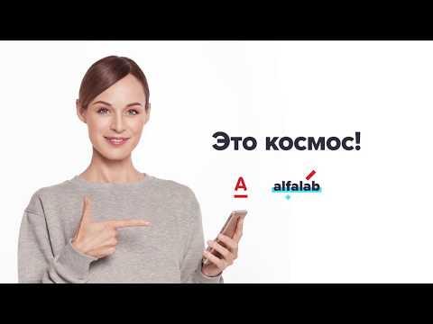 Первые в мире банкоматы с опцией Pay