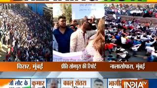 'Vande Matram' Reverberates In Mumbai As Protesters Block Mumbai Local Demanding Action Against Pak