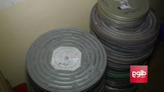 Afghan Film To Digitalize Its Archive / افغان فیلم تمامی فیلمهای آرشیفاش را دیجیتلی میسازد