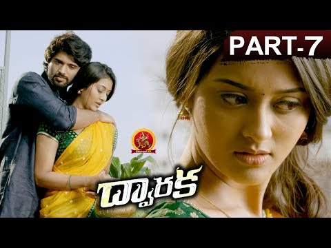 Dwaraka Full Movie Part 7 - 2018 Telugu...
