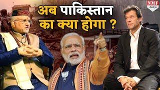 Sant Betra Ashoka की भविष्यवाणी, Modi करेंगे Pak के टुकड़े-टुकड़े