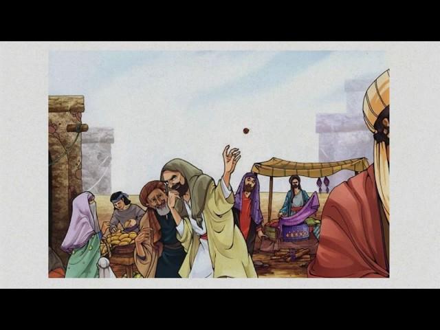 Forgiving others -Story of Malik al Ashtar