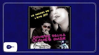 Cheba Dalila / Cheb Omar - 3achkek Ma Dere Fia