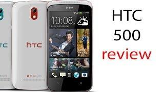 HTC Desire 500 review: Características y Funciones