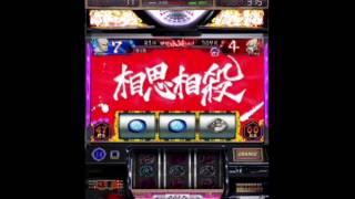 iPhoneアプリ「バジリスク~甲賀忍法帖~Ⅱ」