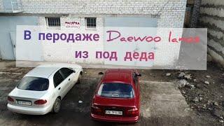 В перодаже Daewoo lanos из под деда. Не крашен. Без дтп. Цена низ рынка. Днепр. Украина.