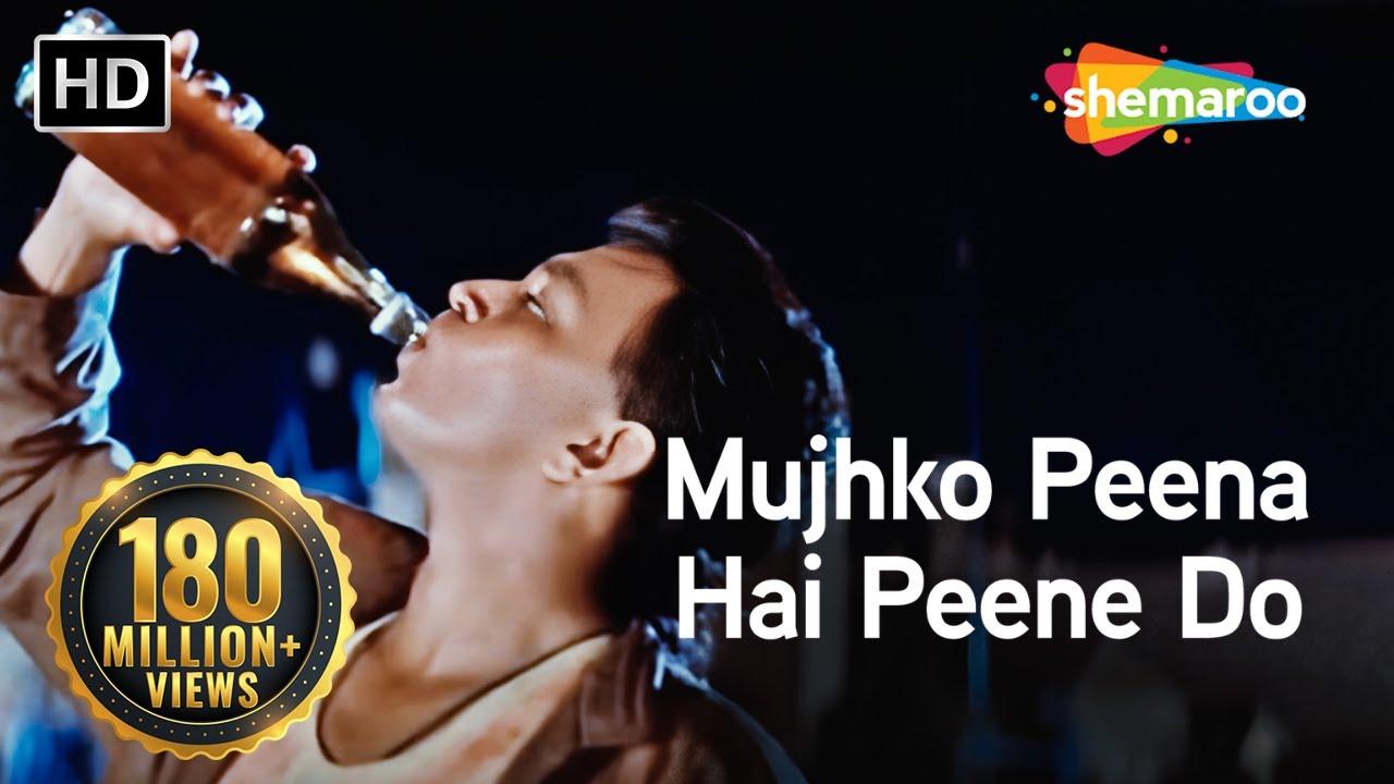 Download Mujhko Peena Hai Peene Do | Mohd Aziz | Mithun | Sharaab Song