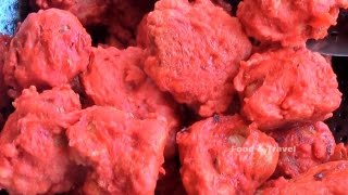 Chicken Pakora | Chicken Pakoda | Most Famous Snacks In India