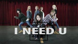 Baixar [HARU] BTS (방탄소년단) - I NEED U Dance Cover