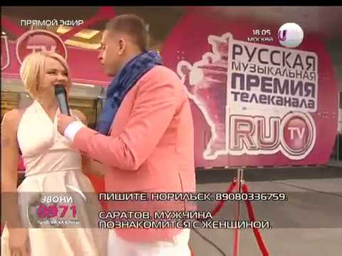 Ирина Ортман на красной дорожке Премии RU TV 2012