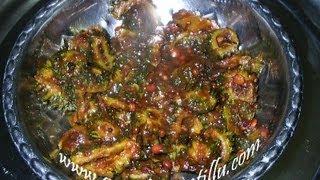 Kakarakaya Pulusu Bellam Koora - Sweet & Sour Bitter-gourd Curry