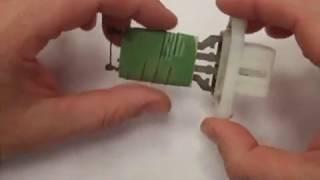 диагностика дополнительного резистора на ФОРД