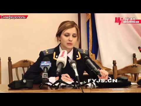 Natalia Poklonskaya the 33-year-old Sexy Prosecutor General of Crimea