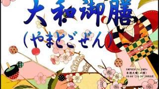 2012 10 23山木屋太鼓【山猿】 代表 遠藤元気様2