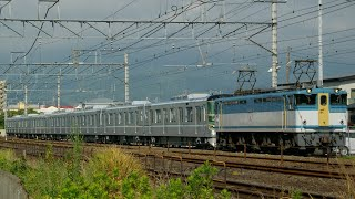 2017/8/6 東京メトロ日比谷線13000系甲種輸送・日鉄チキ EF65 2127