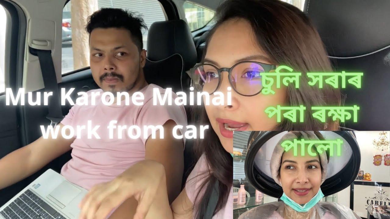 চুলি সৰাৰ পৰা ৰক্ষা | Assamese Vlog - 40 | Assamese Youtuber from Malaysia |