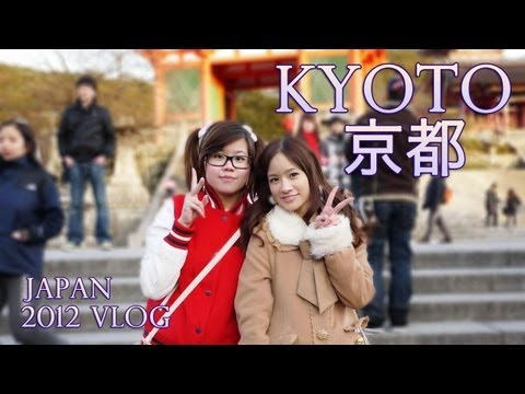 Japan Vlog: Kim in Kyoto 京都のブログ 〜 京都で遊びました☆
