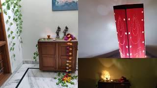 इस दिवाली मैंने सजाया अपने घर को इन आइडियाज के साथ /home decoration ideas for diwali indian festival