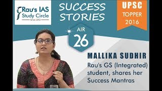 Toppers Talk by Mallika Sudhir, AIR 26, IAS 2016
