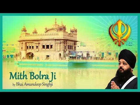 Shabad Kirtan - Mith Bolra Ji Har Sajan Swami Mora by Bhai Amandeep Singhji   Guru Arjun Dev Ji