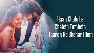 Taaron Ke Sheher (Lyrics) Neha Kakkar, Jubin Nautiyal