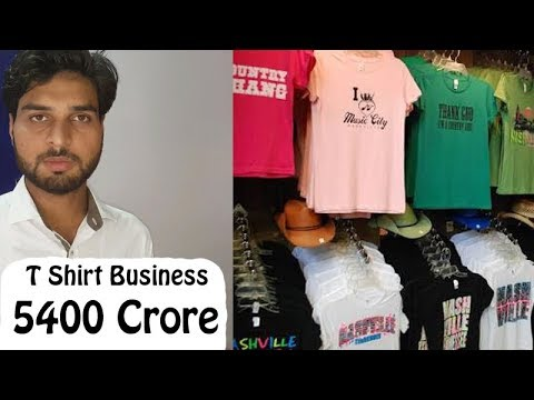 T Shirt Business In India You