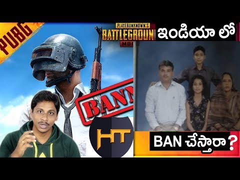 PUBG Banned in china Will Banned in India | Telugu Tech Tuts