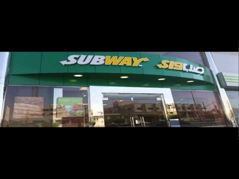 Life Subway KSA - by: John Gilbert