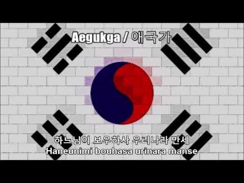 Aegukga | Anthems Wikia | FANDOM powered by …