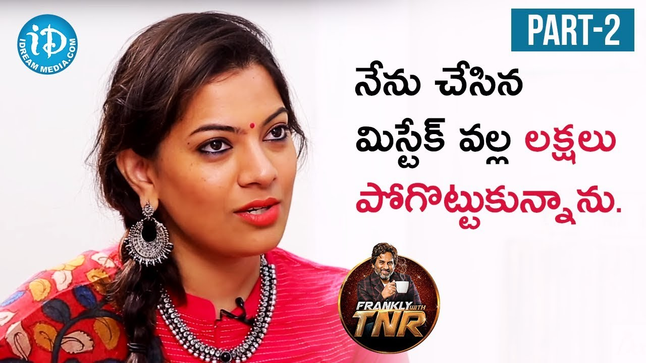 Geetha Madhuri Exclusive Interview Part #2   Frankly With ...
