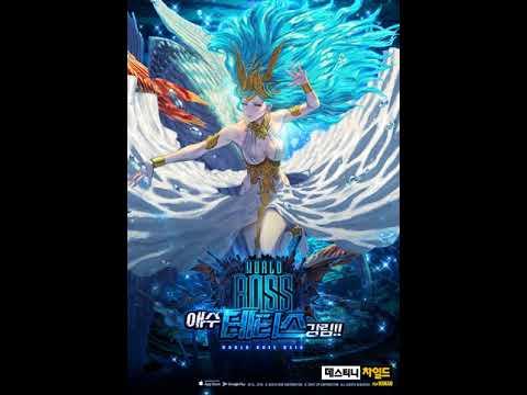 Destiny Child World Boss:Raid ost - Dies Irae(Remix)