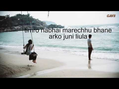 Sagar Sari Chokho Maya | | Karaoke with lyrics | | Silsila | | Best Quality