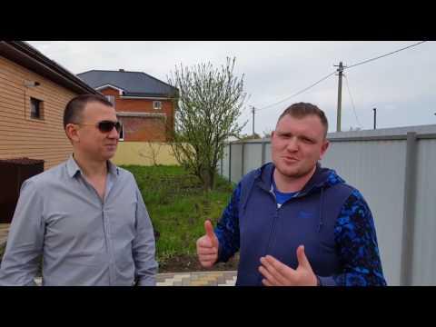 Дом в Краснодаре: отзыв наших жильцов