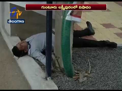 Man dead After Electric Shock | Opening of the Shopping Mall | Guntur